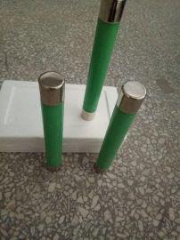 XRNP-12/0.5A高壓熔斷器