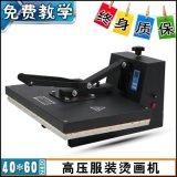 热转印机器/T恤烫画机/烤杯机/平板机/压烫机、高压烫画机