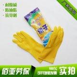 廠家現貨驕子工業牛筋乳膠手套防酸鹼天然乳膠勞保防護手套批發