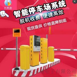 IC刷卡停车场收费系统