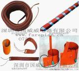 供應gowayw排水管矽橡膠電熱帶