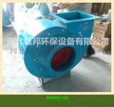 BF4-72-11防爆型玻璃钢离心风机规格型号生产厂家