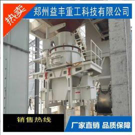 供应二手制砂设备 制砂机 破碎机破碎设备 碎石生产线 高效破碎机