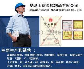 天津高频焊接薄壁H型钢厂家, 高频焊H型钢加工