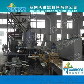 供应平双拉条团粒改性造粒挤出生产线设备