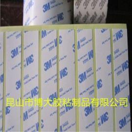 深圳市品牌双面胶