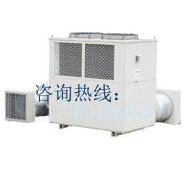 SAC-140工业移动岗位式空调小型移动空调