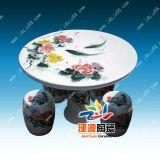 陽臺涼亭陶瓷桌凳 戶外休息擺設陶瓷桌子