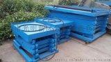 2吨深圳液压卸货平台