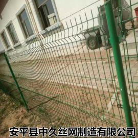 高速公路防护网 铁路围栏网 铁丝网隔离围栏