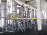 微生态饲料干燥设备,旋转闪蒸干燥设备,烘干设备