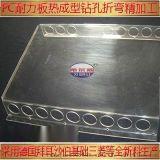 南京PC塑料板加工PC板异形加工精度准