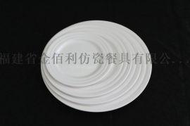 美瓷纯密胺仿瓷三圆平盘