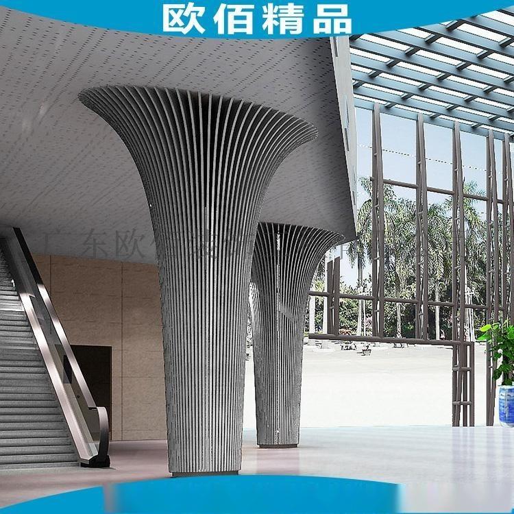 大樹型包柱子造型鋁板 花瓶弧形包柱子鋁板