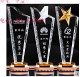 水晶奖杯定制  员工奖杯定做银行保险公司礼品比赛奖品