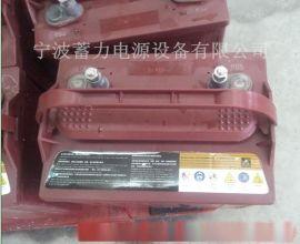 8V190AH、4D145蓄电池巡逻车电瓶