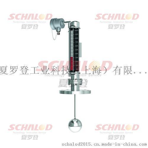 夏羅登優勢供應KFG液位計 液位開關 液位變送器