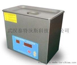 泰特仪器 TW-03型超声波 3L超声波清洗器
