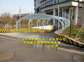 安庆钢结构雨棚公司、滁州主席台膜结构看台遮雨棚造价
