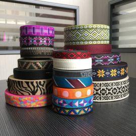高泓厂家专业直销提花织带 涤纶织带 尼龙织带 个性化定制织带生产