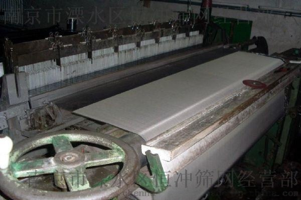 直销不锈钢过滤网/304不锈钢网目数齐全/不锈钢筛网厂家