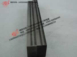 牙板厂家专业制作长城格牙板 长城格不锈钢搓丝板