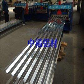 900型铝制瓦楞板加工厂家,铝瓦价格