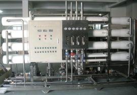 医用纯净水设备 检验分析用纯水设备 工业纯化水设备