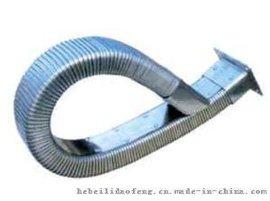 上海JR-2型矩形金属软管(机床附件生产厂家)