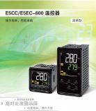 E5EC-QR2ASM-800 欧姆龙温控器