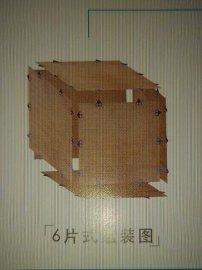 钢带箱组装面板