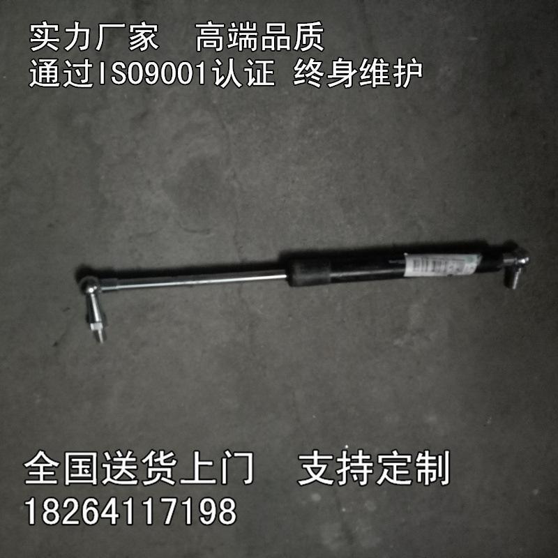 豪沃A7工具箱支撐杆 豪沃A7工具箱支撐杆 價格 圖片 廠家