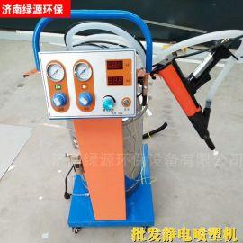 厂家批发静电喷塑机 喷粉机 喷塑机 喷塑设备 塑粉喷涂机报价
