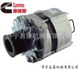 康明斯ISM11發電機 發動機充電機