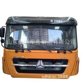 重汽豪卡驾驶室总成 货源直供全车配件内外饰件价格 图片 厂家