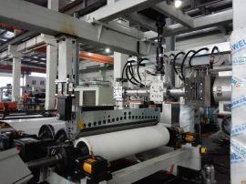 ASA装饰复合膜设备 高耐候ASA生产线厂商