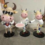奶牛雕塑组件 玻璃钢动物水牛组合定制 仿真动物模型