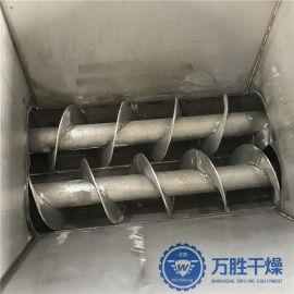 定制不锈钢旋转闪蒸干燥机有机物高速粉碎碳酸钙氢氧化镁烘干机