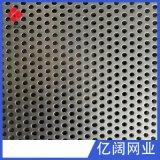 【冲孔铁板】冲孔板加工 厂家圆孔铁板 圆孔冲孔板 铝合金板网