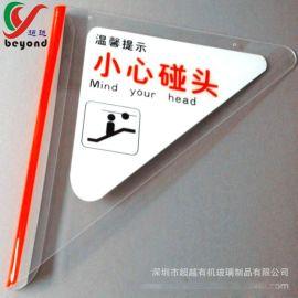 定做亚克力挂牌吊牌小心碰头警示牌电梯安全温馨提示牌生产加工