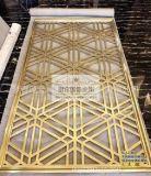 2019爆款酒店装饰现代简约金属花格隔断 轻奢镂空钛金不锈钢屏风