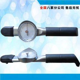 厂家供应 高品质预置式扭力扭矩扳手