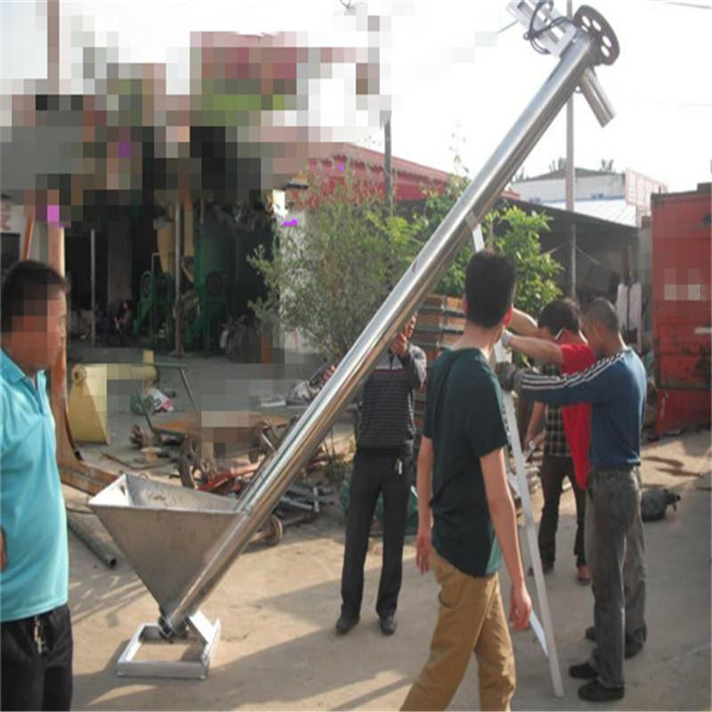 谷子水稻提升机201不锈钢绞龙上料机化工原料耐腐蚀提升机