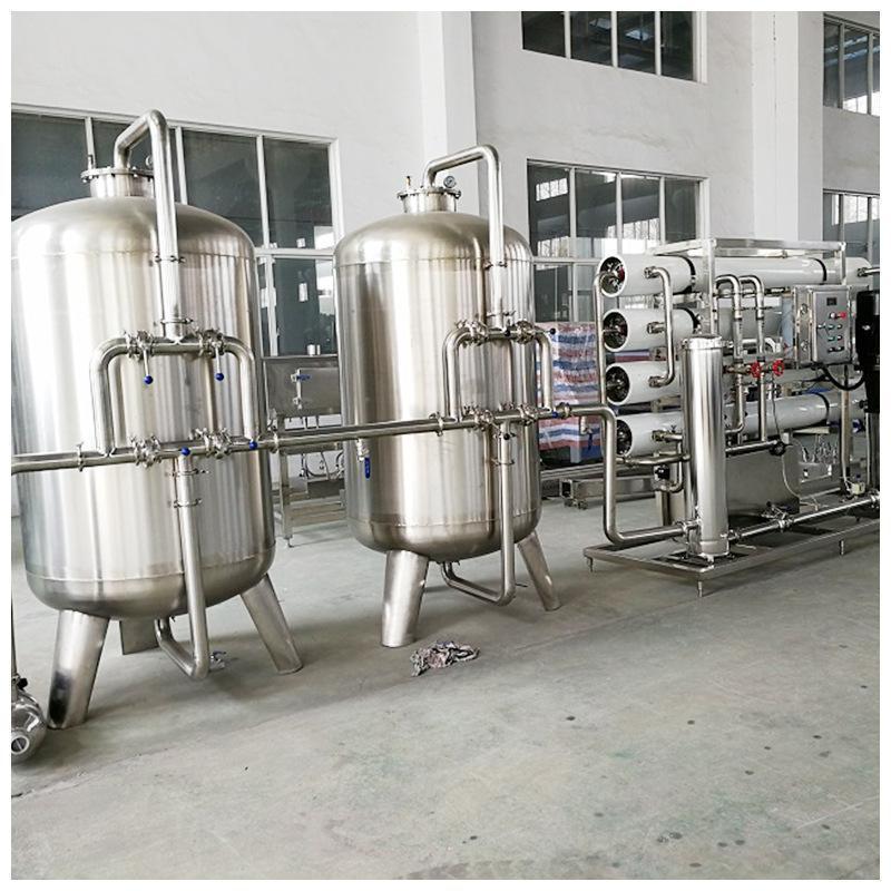 10-水处理 水净化设备