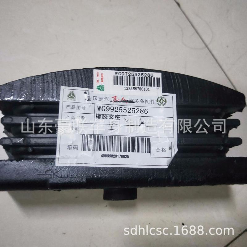 一汽解放解放j6橡膠支撐一汽解放解放j6橡膠支撐廠家直銷價格圖片