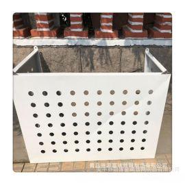 厂家定制铝合金空调外机防尘罩 空调保护罩