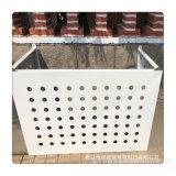 厂家定制铝合金装饰孔板 空调外机防尘罩 图案孔板空调保护罩