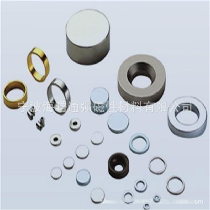 厂家直销磁铁 钐钴圆环粘接钕铁硼高温350℃磁铁小规格强力永磁