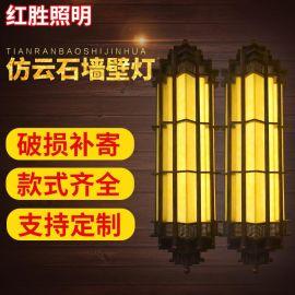 厂家供应 现代壁灯 LED楼道走廊门厅灯 户外景观墙壁灯 仿云石欧