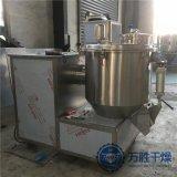 調味料攪拌機高剪切混合機pvc高速混合機出料50-250L高速混合機組